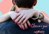 Какие женские украшения нравятся мужчинам: советы, как покорить мужчину с помощью украшений