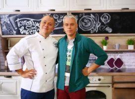 Шоу Готуємо разом виповнюється 5 років: Як розбиратися в їжі — поради Андрія Дромова