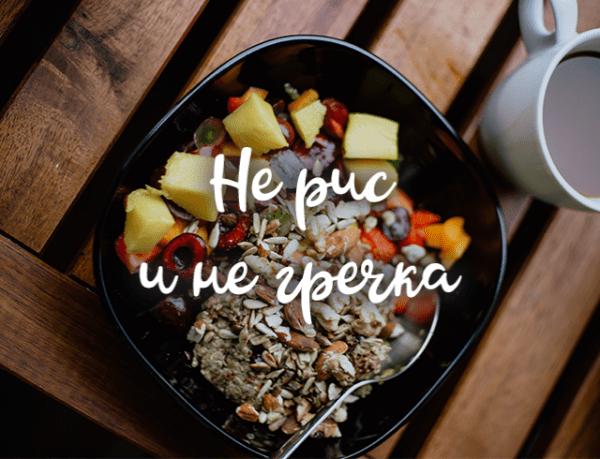 Корисний обід на роботі: що взяти з собою